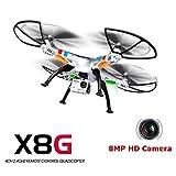 CreaTion-2015-Neue-Version-Syma-X8g-24g-4-Kanal-6-Achsen-Drone-mit-5MP-1080P-HD-Kamera-Rc-Quadcopter-rtf-Hubschrauber