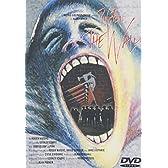 ザ・ウォール [DVD]