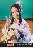 AKB48生写真 UZA劇場盤【小谷里歩】ウザ