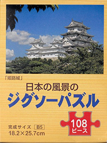 The Castle of Himeji - 108 Piece Jigsaw Puzzle - 1
