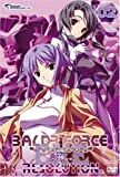 OVA「BALDR FORCE EXE RESOLUTION」