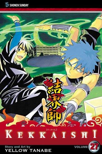 結界師 コミック 27巻 (英語版)