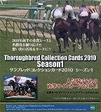 サラブレッドカードコレクションカード 2010 シーズン1 BOX