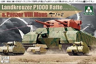 1/144 陸上巡洋艦 P1000 ラーテ(プロトタイプ)とVIII号超重戦車 マウス