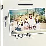 不器用太陽  (CD+DVD) (Type-D) (初回生産限定盤)