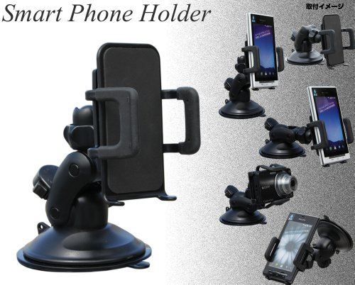 Movaics Smart phone Holder スマートフォンホルダー ゲル吸盤 車載ホルダー(NewSuma3) iphone4s 5 xperia galaxys REGZA phone ray AQUOS PHONE IS04などに(Amazon特別パック)