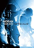 TOUR 2010 WATERCOLOR[DVD]