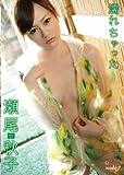 瀬尾秋子「濡れちゃった」 [DVD]
