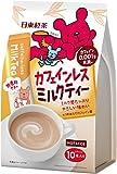 日東紅茶 カフェインレスミルクティー スティック 10本入り