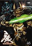 牙狼<GARO>~MAKAISENKI~ vol.6[DVD]