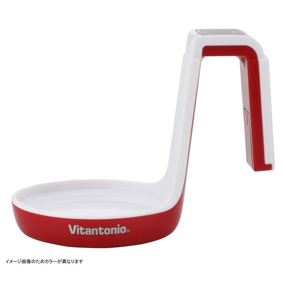 Vitantonio デジタルメジャーカップ 1L ホワイト VMC-10-W