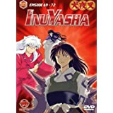 InuYasha Vol. 18 - Episode 69-72 - Anime