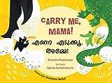 Carry Me, Mama! / Enne Edukku Amme