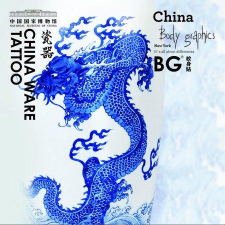 Bg Body Graphics Temporary Tattoo Blue & White Porcelain of Chnmuseum Series