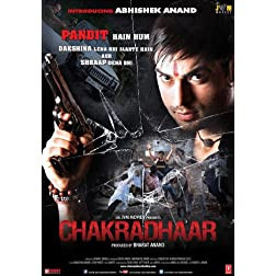Chakradhaar (2012) (Hindi Movie / Bollywood Film / Indian Cinema DVD)
