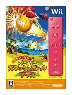 たたいて弾む スーパースマッシュボール・プラス(「Wiiリモコンプラス(ピンク)」同梱)
