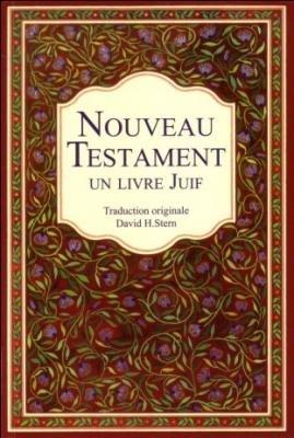 nouveau-testament