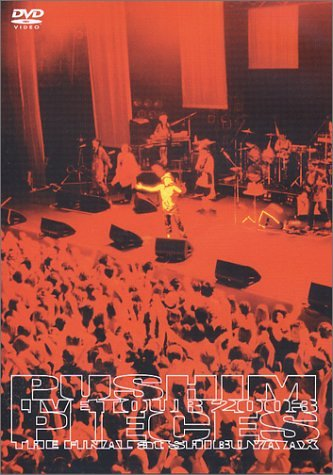 "LIVE TOUR 2003""PIECES""~THE FINAL at SHIBUYA AX~"