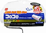 ニトムズ コロコロ ハイグレードSC 本体 S C4710 C4710