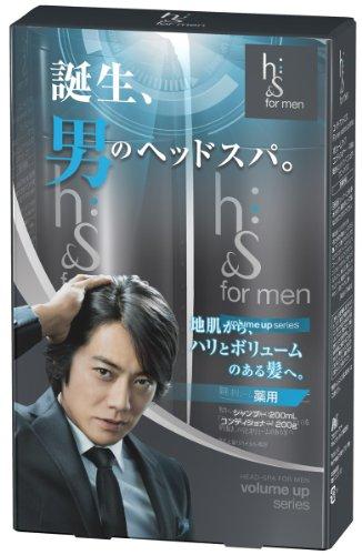 【限定品】h&s for men ボトル 2ステップトライアルセット 200ml+200g