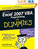 Excel 2007 VBA Programming For Dummies (For Dummies (Computer/Tech))
