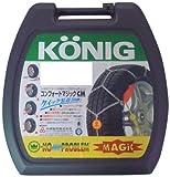 KONIG(コーニック) ノープロブレム コンフォートマジック 「取り付け簡単&締め直し不要 特殊金属タイヤチェーン」 CM-102