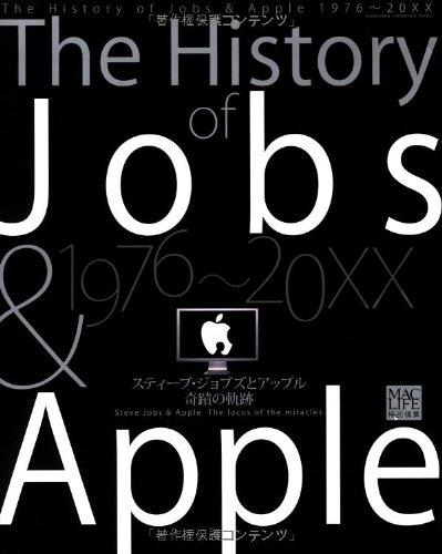 The History of Jobs & Apple  1976��20XX�ڥ���֥��ȥ��åץ���ؤε��ס� (100%��å������)