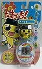 Rare Bandai Tamatown By Tamagotchi Mametchi Figure Virtual Pets Exclusive Game