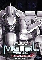 Full Metal Panic! - Vol. 1