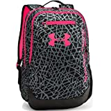 Under Armour Hustle Backpack - 27.66 Litres