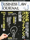 BUSINESS LAW JOURNAL (ビジネスロー・ジャーナル) 2011年 01月号 [雑誌]