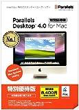 Parallels Desktop 4.0 For Mac 特別優待版