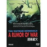 The Vietnam Chronicle: A Rumor Of War ~ Brad Davis
