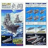 タカラトミー TMW(タカラマイクロワールド) 1/700 世界の艦船 連斬模型シリーズ 特別編 矢矧 YAHAGI 阿賀野型軽巡洋艦 シークレット:酒匂 1945年