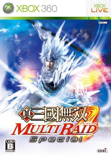 Shin Sangoku Musou: Multi Raid Special [Japan Import] - 1