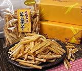 愛媛岩城島特産 芋菓子  職人が作る伝統の味