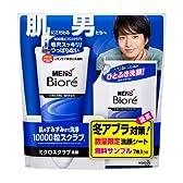 【数量限定】メンズビオレミクロスクラブ洗顔+洗顔パワーシート試供品付