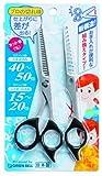 グリーンベル 家庭用散髪用品 ステンレス製スキはさみ&シャギーはさみ G-5013