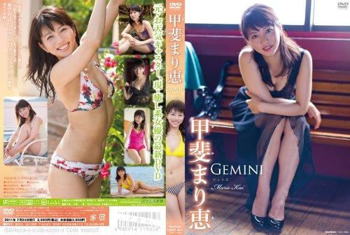 甲斐まり恵 Gemini