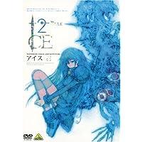 ICE 特装版 �U (初回限定生産) [DVD]