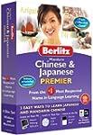 Berlitz Learn Japanese/Chinese Premie...