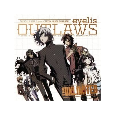 OUTLAWS 「THE UNLIMITED 兵部京介」EDテーマ