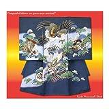 お宮参り着物 正絹の男の子用産着(初着)「グレー、鷹と富士」IBU695