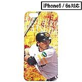 iPhone6ケース プレイヤーズケース (松田宣浩選手) ※iPhone6/6s対応ケース※
