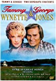 Tammy Wynette and George Jones [DVD]
