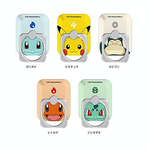 【正規品】ポケモン Pokemon i-Cutie RING iPhone5/5S/5C/6/6S/SE Android スマホ タブレット用 スマホリング 落下防止 スマホスタンド Pokémon GO ポケモン GOにも (カビゴン)
