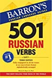 img - for 501 Russian Verbs (Barron's Foreign Language Guides) by Beyer Jr. Ph.D., Thomas R. 3rd (third) Edition [Paperback(2007)] book / textbook / text book