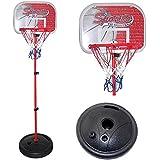 【福美康】子供 用 ミニ バスケット ゴール 室内 高さ 調整 可能 ボール付き 家庭 こども用 屋外 バスケ 高さ 150cm