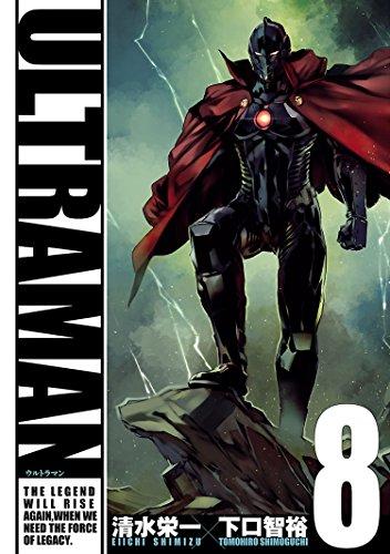 ULTRAMAN8(ヒーローズコミックス)