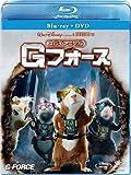 スパイアニマル・Gフォース ブルーレイ(本編DVD付) [Blu-ray]